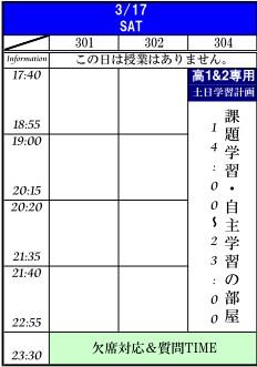 3-17_20120314163703.jpg