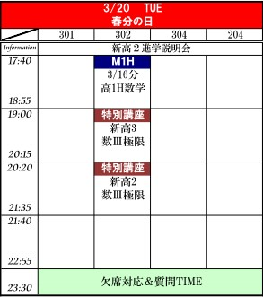 3-20_20120314163806.jpg
