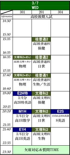 3-7_20120305161244.jpg