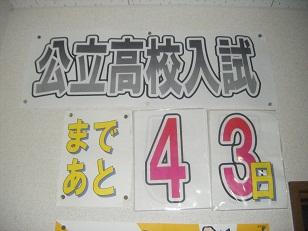 DSCF4612.jpg