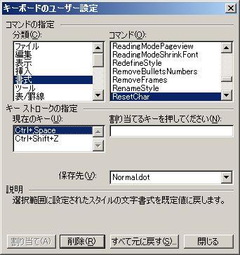 word_del_ctrl_shift_2.jpg