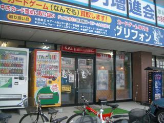 09_20090325002450.jpg