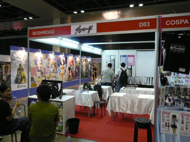 2009_11_20_singapore_afa 028
