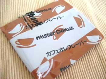 IMG_3550_convert_20090307201328.jpg