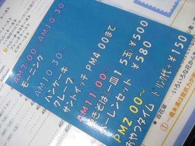 IMG_6037_convert_20090628185443.jpg