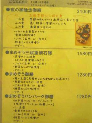 IMG_7137_convert_20111025184204.jpg
