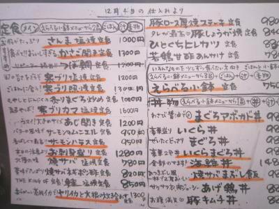 IMG_7313_convert_20111208195016.jpg
