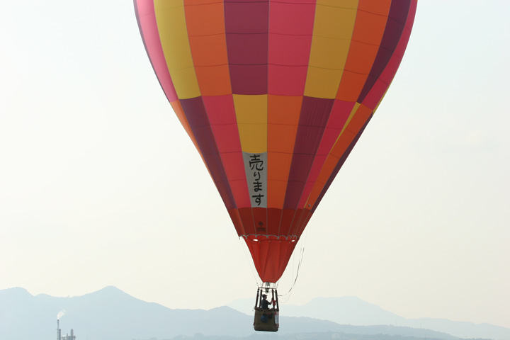 2005balloon023.jpg