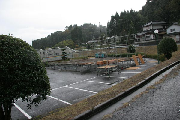 2006itihino01.jpg