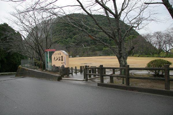 2006itihinoma02.jpg