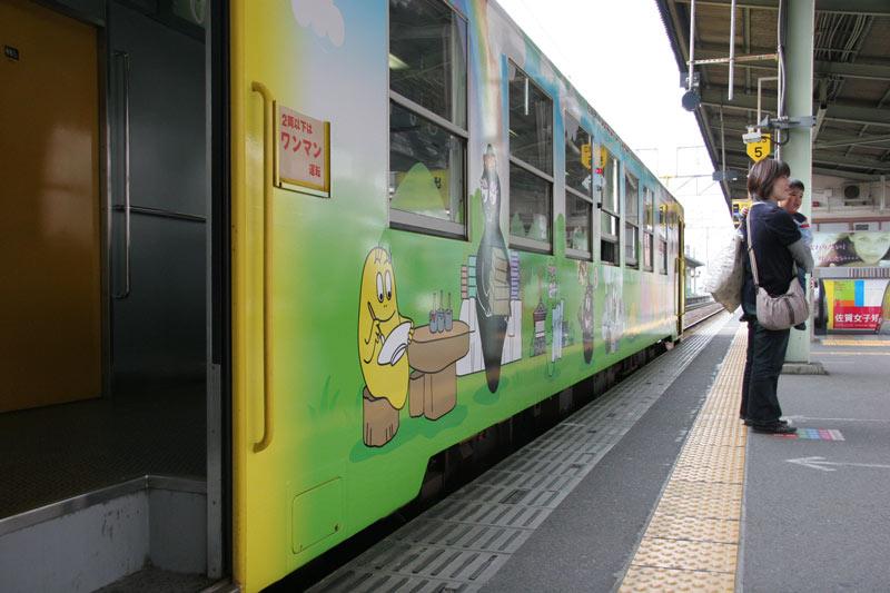 gokuraku0007.jpg