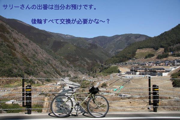 ituki20080228_02.jpg