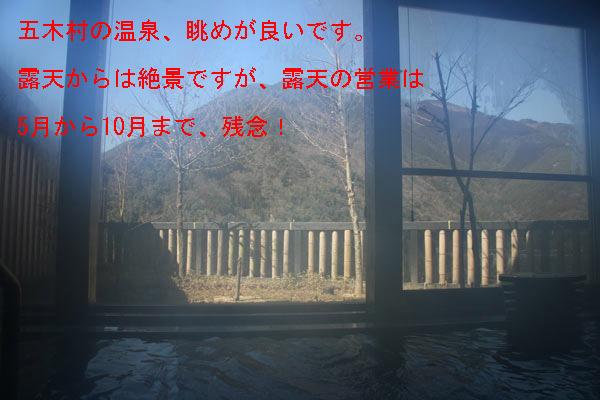 ituki20080228_03.jpg