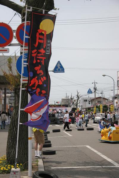 kitune_a08.jpg