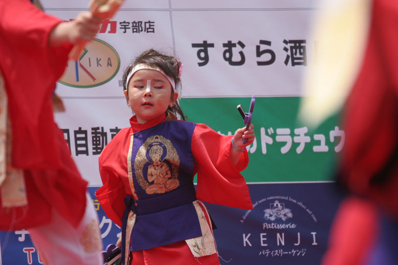 kitune_a11.jpg