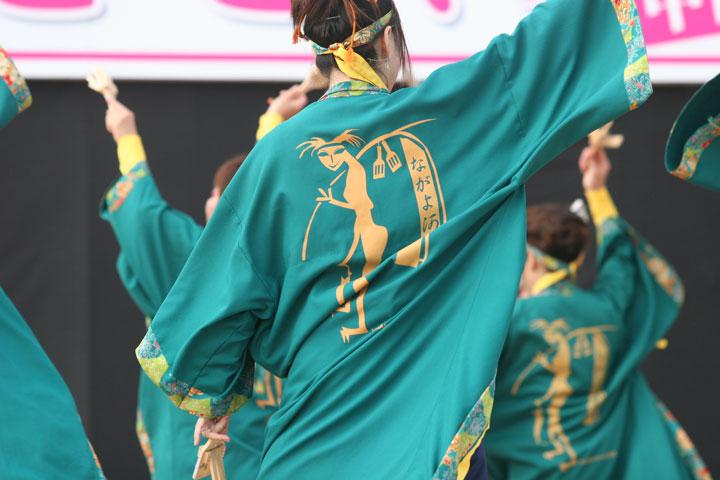 yosa2005008.jpg