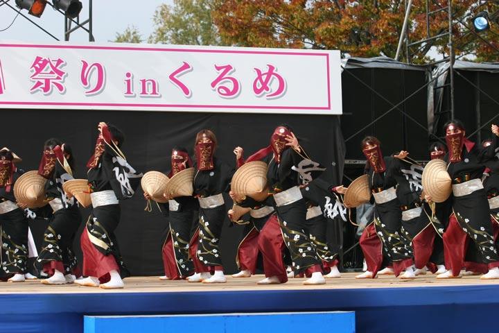 yosa2005009.jpg