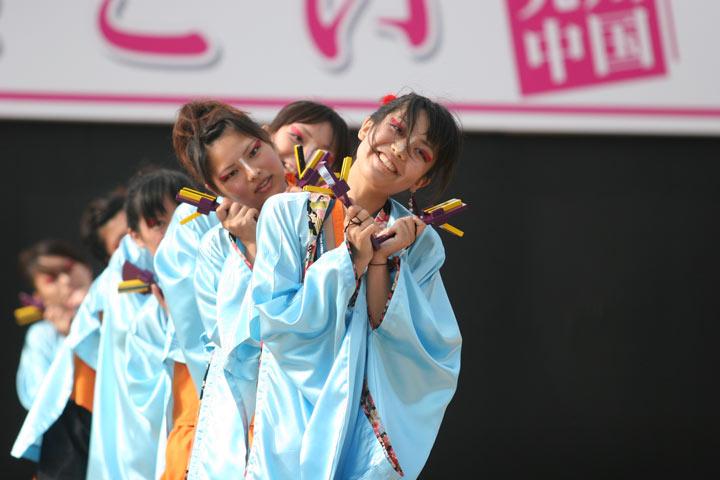 yosa2005016.jpg
