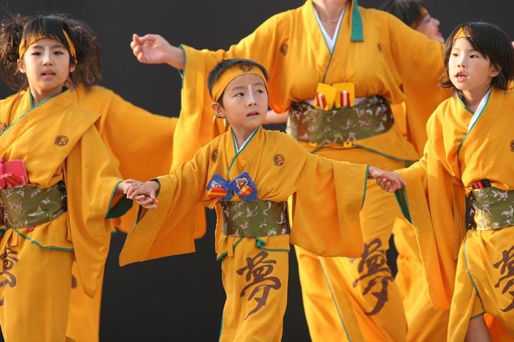 yosa2005022.jpg