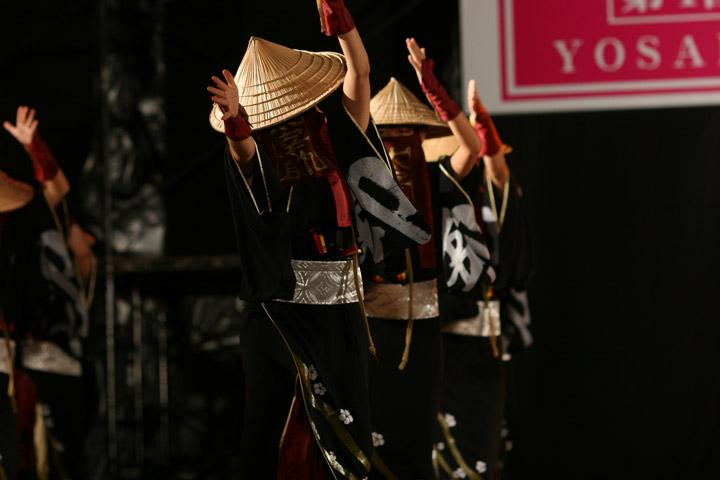 yosa2005032.jpg