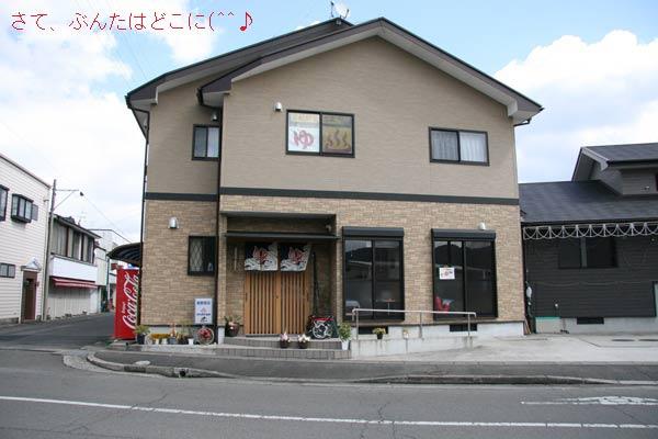 yosi20080304_01.jpg
