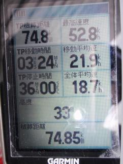 P4040053.jpg