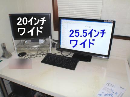 P7180023.jpg
