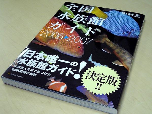 DVC001.jpg