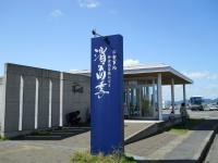 小浜港023