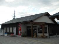 道の駅658