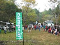 くるま旅380