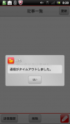 iphone_20120225083853.png