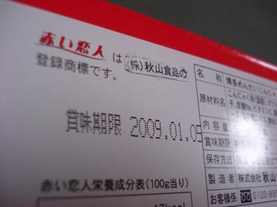 i10214-1.jpg