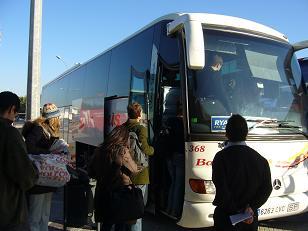 ジローナ バス