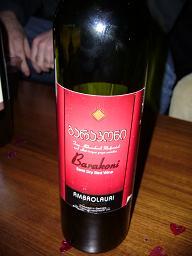 グルジア・ワイン