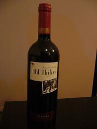 グルジアワイン2