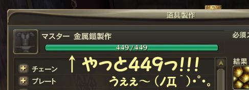 09121551.jpg