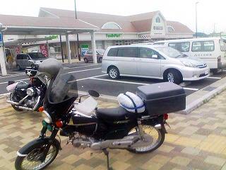 20080501b15hkakegawa.jpg