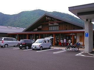20080522cniwakajyaya.jpg