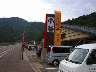 20080607f.jpg
