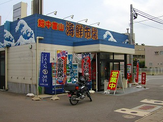 20080607h6.jpg