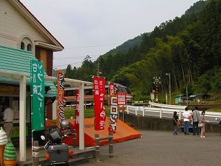 20080607k0.jpg