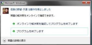 WS000010_20090929142450.jpg
