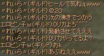 082179.jpg