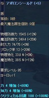 085207.jpg
