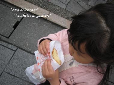 crochette_convert_20081109234253[1] (2)