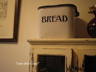 bread1_convert_20081204145031[1] (2)