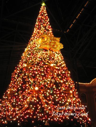 tree2_convert_20081221231546[1] (2)