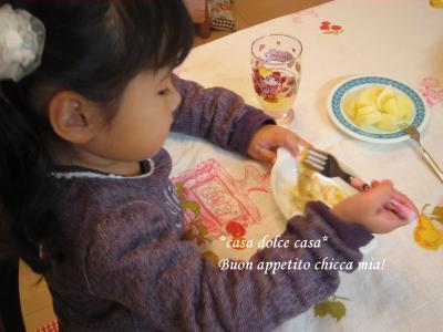buon+appetito_convert_20090115231216[1] (2)