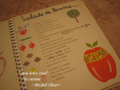 la+cuisine2_convert_20090220113342[1] (2)